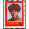 Kina/China. 1967 Liyying-Lun fine used