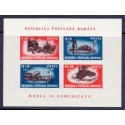 Train. Rumania. 1979.  AFA nr. 3636-42 **