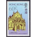 Hong Kong 1988 Church MNH