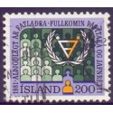 Island. 1981. FN's Internationale handicapår. AFA nr. 571 st.