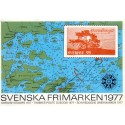 Sverige/Sweden. Complet Year set 1977
