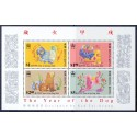 Hongkong 1994 New Years Block **