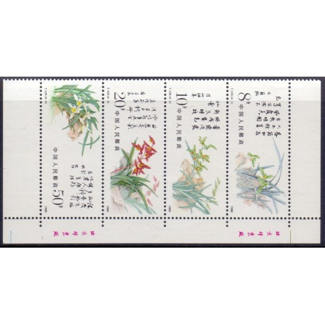 Kina/China 1988 Orchid , complete set **