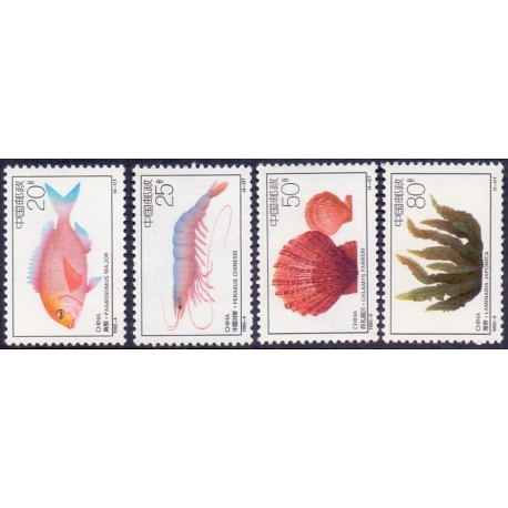 Kina/China 1992 Ocean lift, complete set **