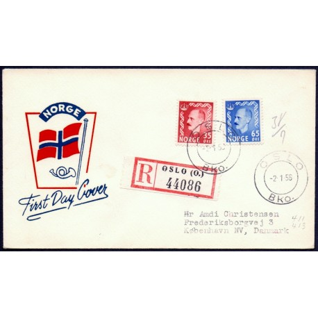 Norge/Norway 1956 Haakon på FDC