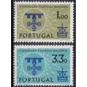 Portugal 1960 National...
